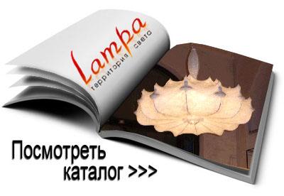 64b65f57 Flos — икона стиля | Светильники - Интернет магазин Lampa